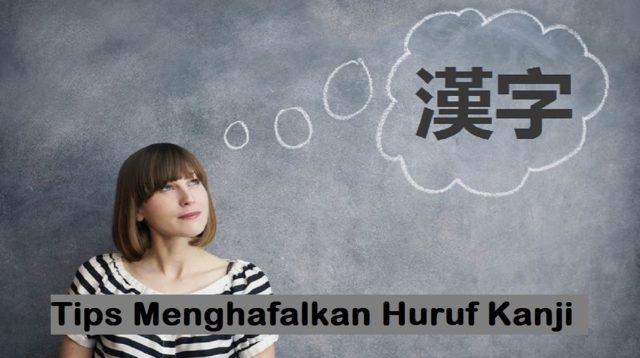 cara hafal kanji